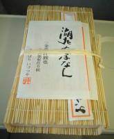kohoku1.JPG