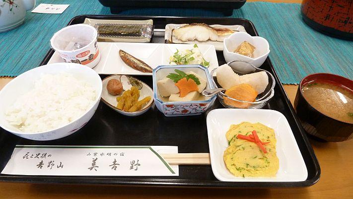 Yoshino8