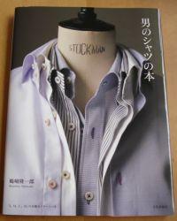 Book11_1
